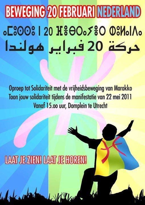 Solidariteitsmanifestatie Domplein Utrecht voor Marokko