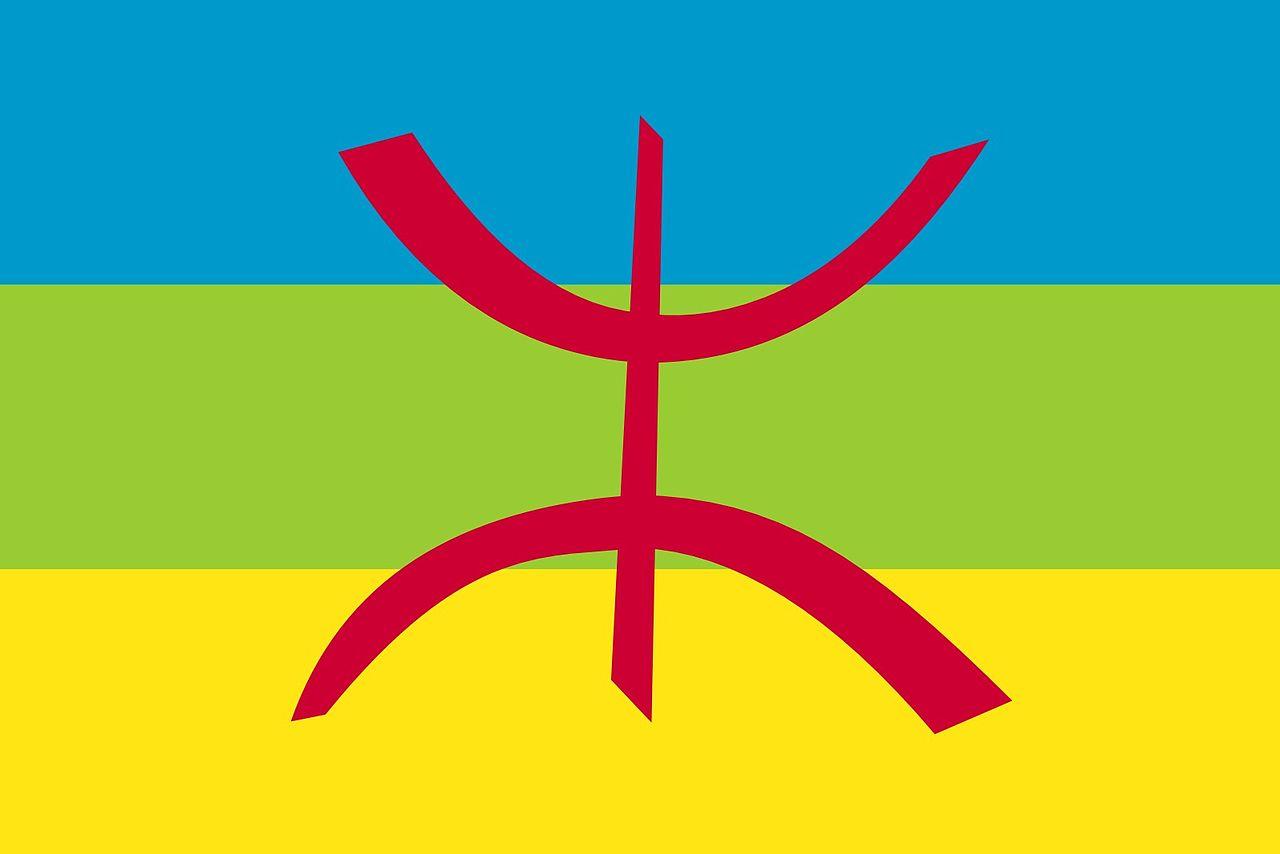 Communiqué inzake het Congres Mondiaal Amazigh (CMA)