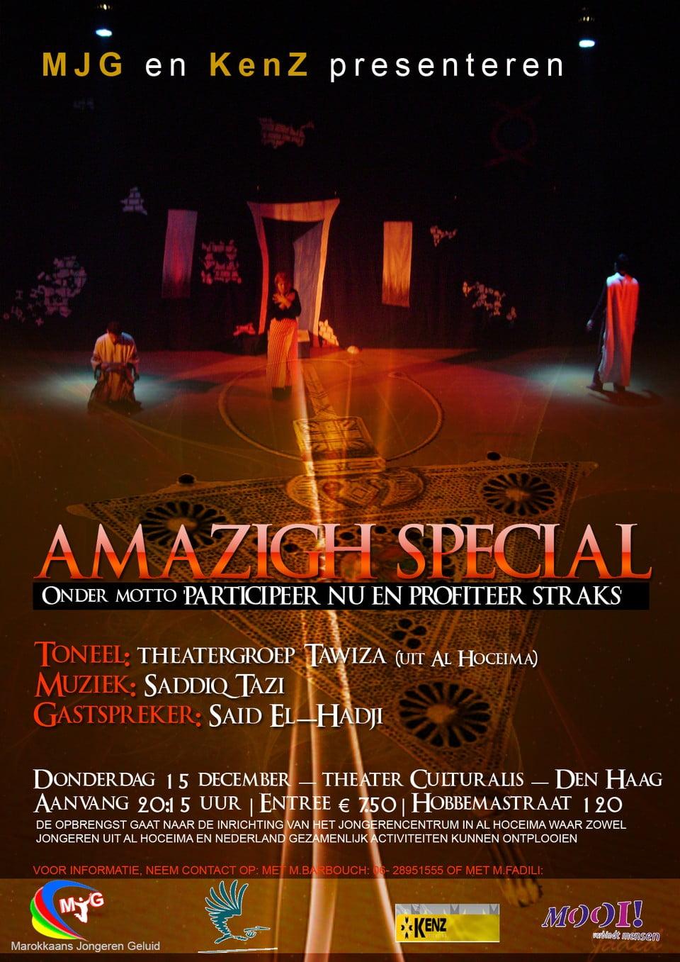 Marokkaans theatergezelschap doet Nederland aan