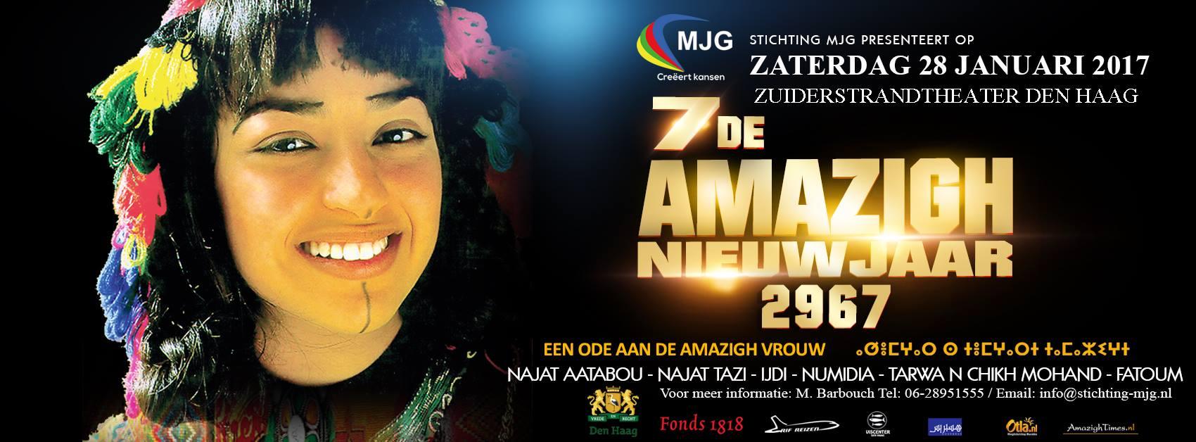 Amazigh Nieuwjaarsfeest Den Haag – Een ode aan de Amazigh vrouw