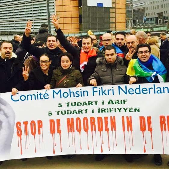 Verklaring Comité Mohsin Fikri Nederland