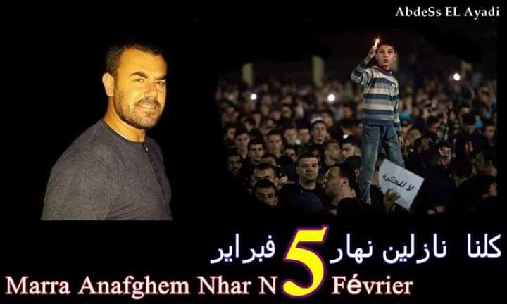 Oproep Nasser Zafzafi aan mensenrechtenorganisaties