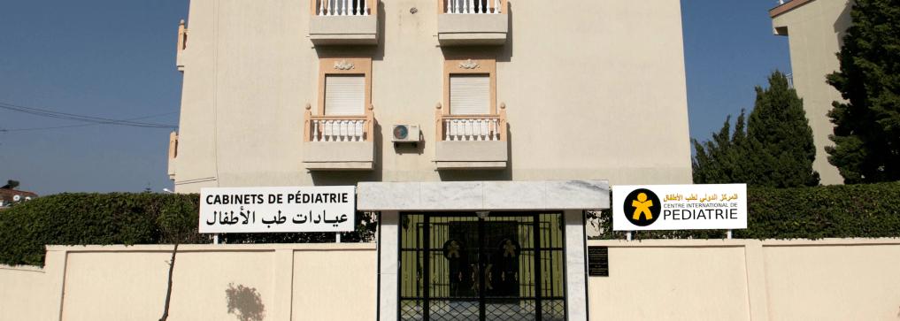 Amc 39 er zet kinderkliniek in tanger op amazightimes for Tanger amsterdam