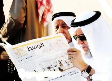 Onafhankelijke krant Bahrain gesloten om de protesten in Rif