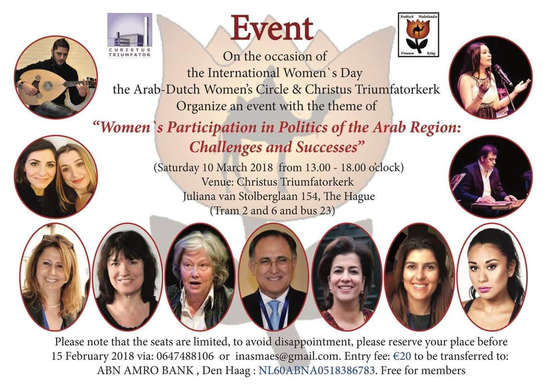 Wat heeft de Marokkaanse ambassadeur in Nederland met vrouwen?