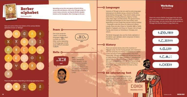 UNESCO-publicatie introduceert Amazigh Alphabet Tifinagh