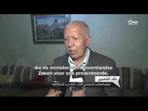 Regering in Marokko beschuldigt de Rif van separatisme 2017
