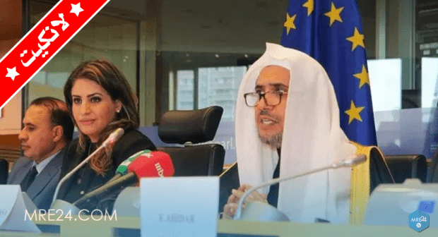 Kaoutar Fal en Muhammad bin Abdul Karim bin Abdulaziz Al-Issa