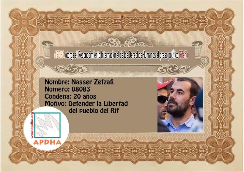APDHA geeft internationale erkenning aan Nasser Zefzafi