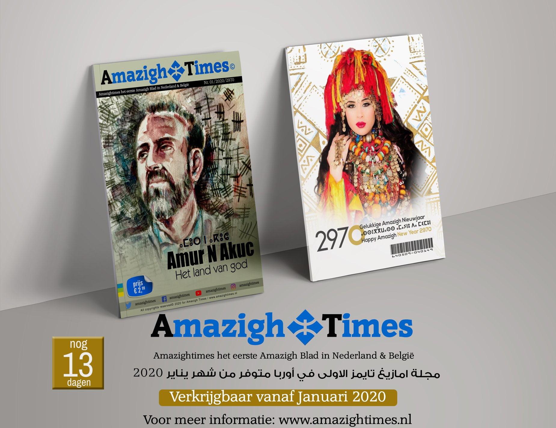 Amazightimes tijdschrift het land van god
