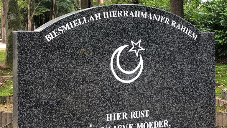 """Utrecht : """"Voldoende islamitische begraafplaatsen"""""""